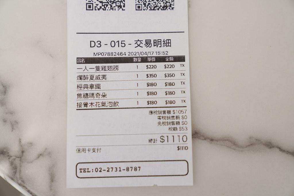 DSC05322