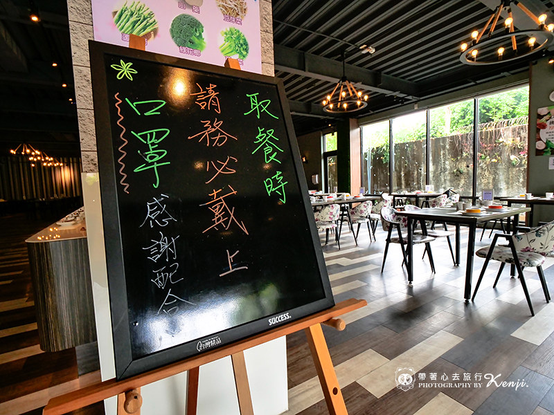 2021-taoran-vegetable-8