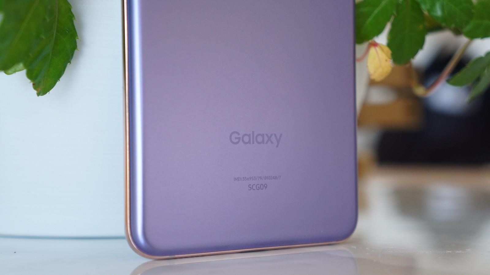 ロゴ|Galaxy S21 5Gレビュー