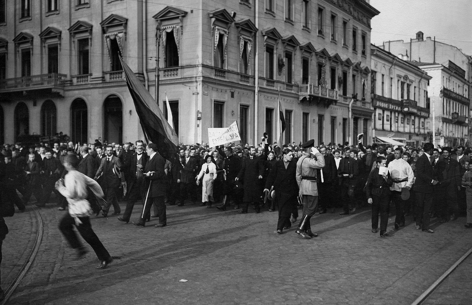 1914. Участники манифестации по случаю отклонения Сербией ультиматума Австро-Венгрии на углу Невского проспекта и Михайловской улицы