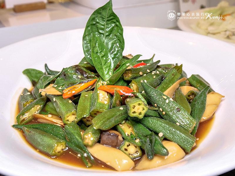 2021-taoran-vegetable-28