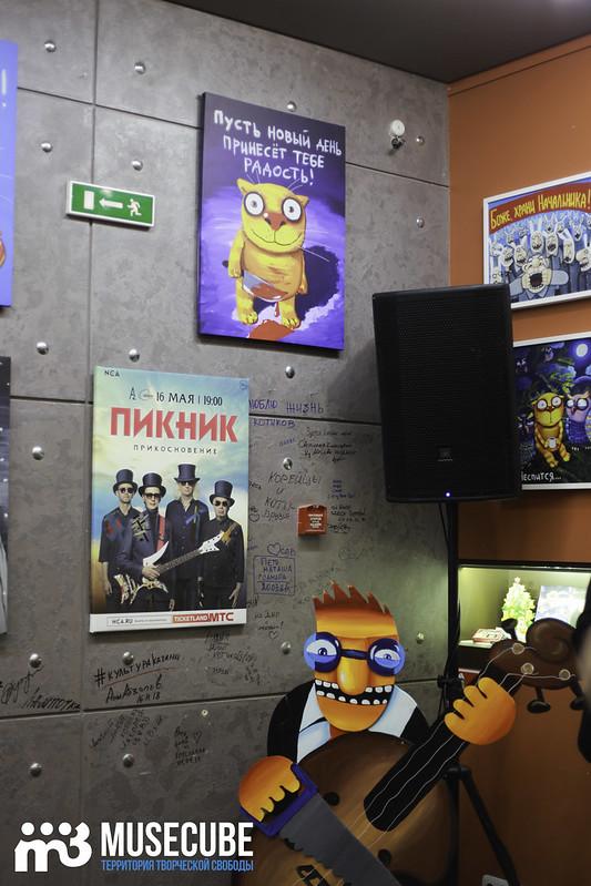 Piknik_Vasya_Lozhkin_033