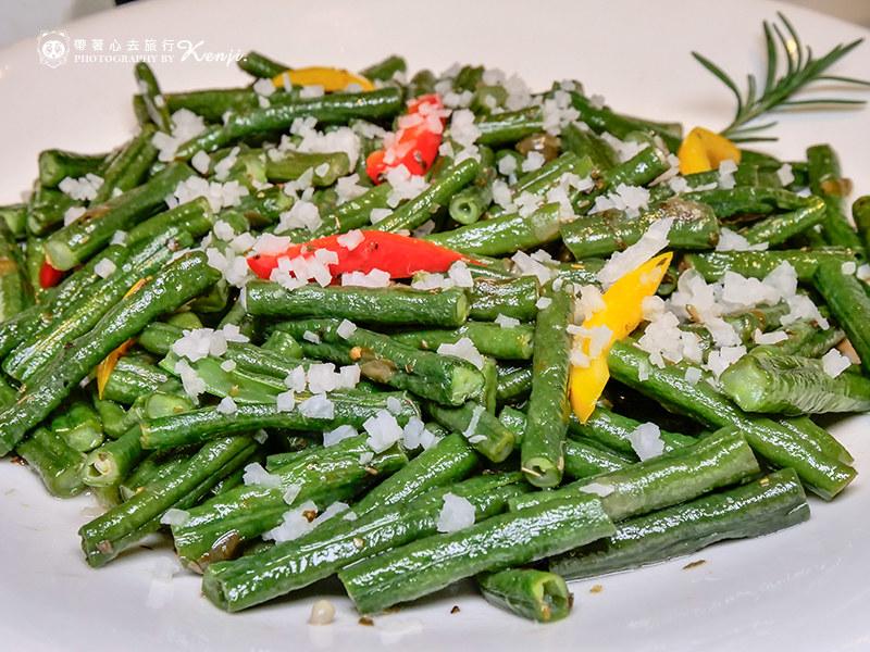 2021-taoran-vegetable-39