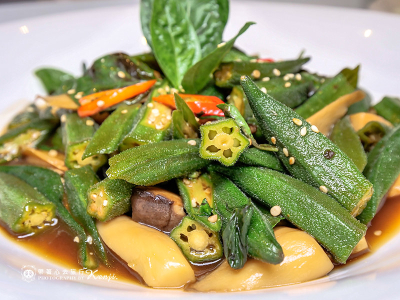 2021-taoran-vegetable-29