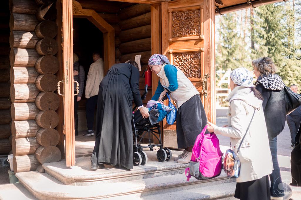 19 апреля 2021. Экскурсия студентов в Вырицу / 19 April 2021. Student's excursion in the Vyritsa