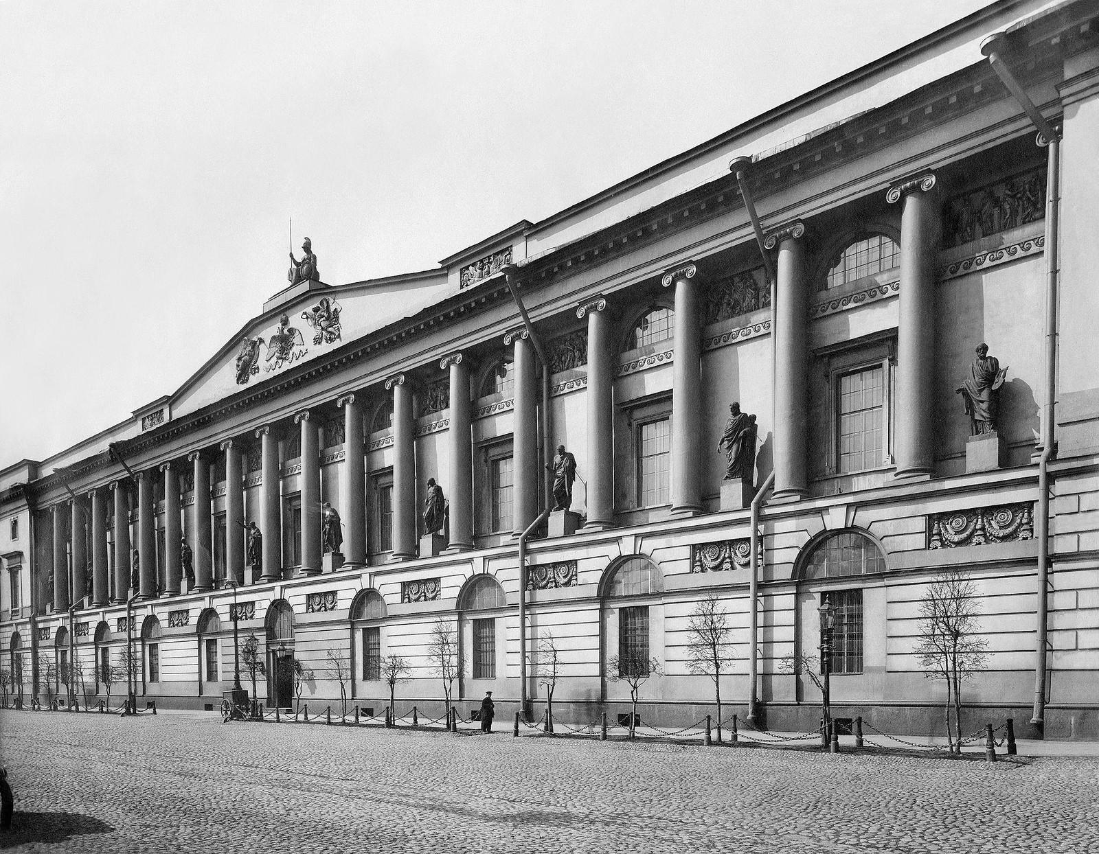 1914. Императорская публичная библиотека