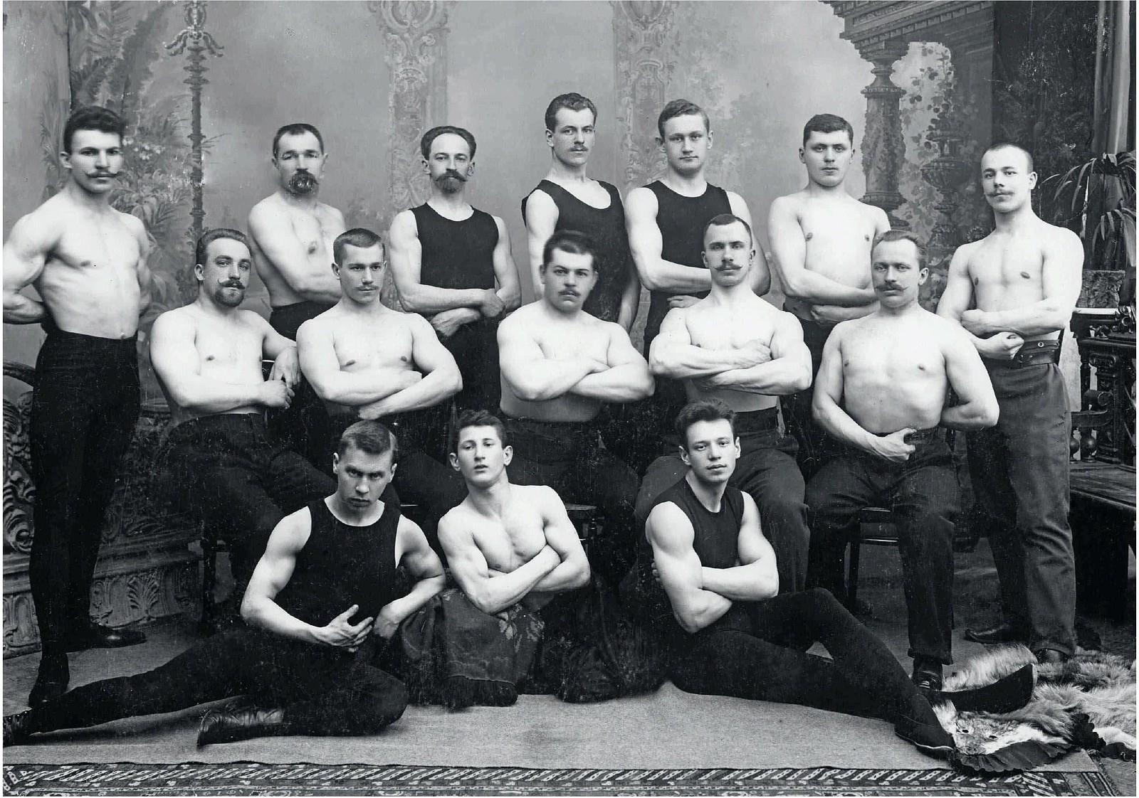 1905. Петербургское атлетическое общество