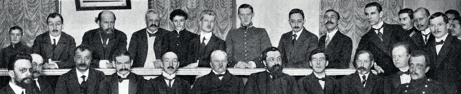 1914. Участники всероссийского шахматного турнира мастеров