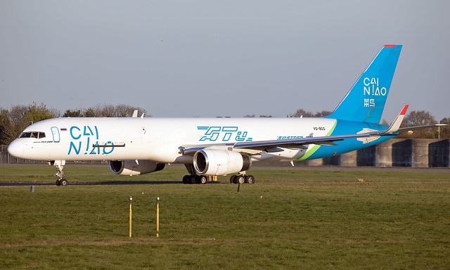 VQ-BGG - Boeing 757-223(PCF) - LHR