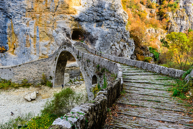 The Bridge of Kokkoros