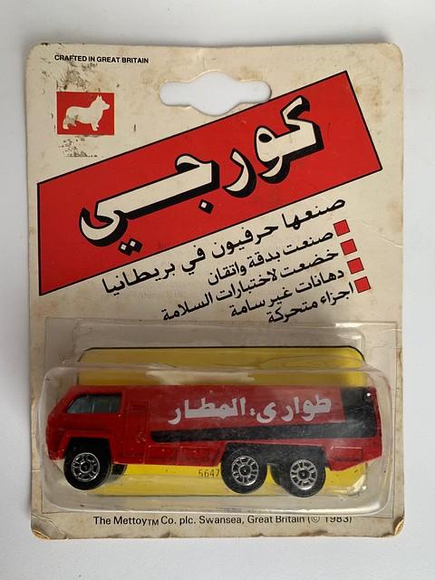 Corgi - Corgi Juniors - Number 193 - Chubb Pathfinder Airport Fire Truck - Arabic Issue - Miniature Diecast Metal Scale Model Emergency Services Vehicle.
