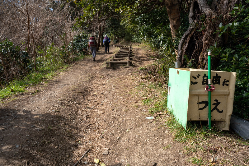 三浦の武山