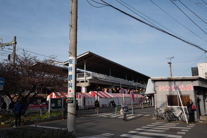 京急三浦海岸駅