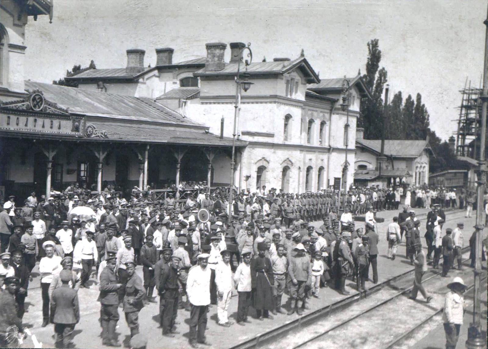 247. 1919. Полтава. Июль