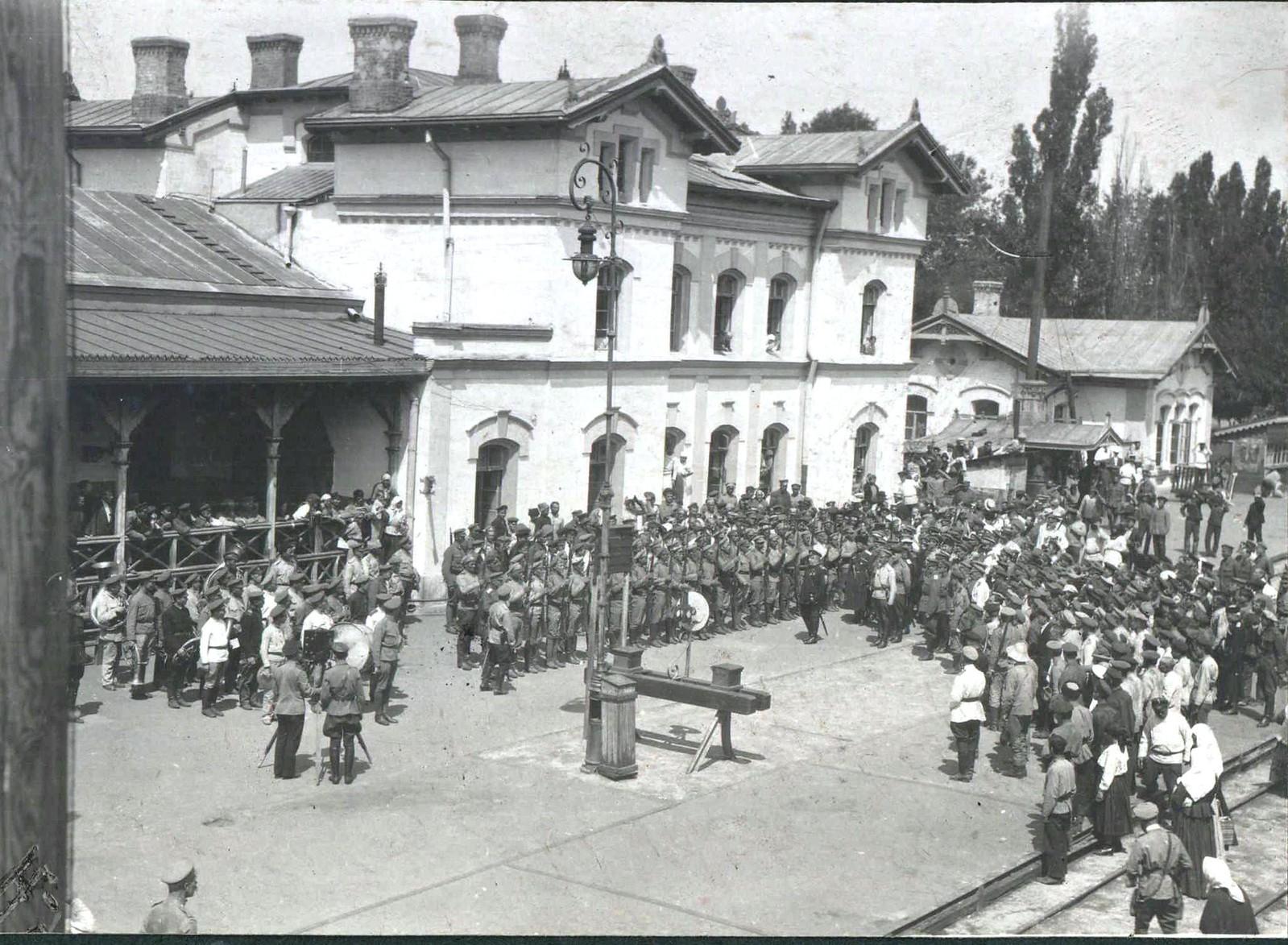 248. 1919. Полтава. Июль