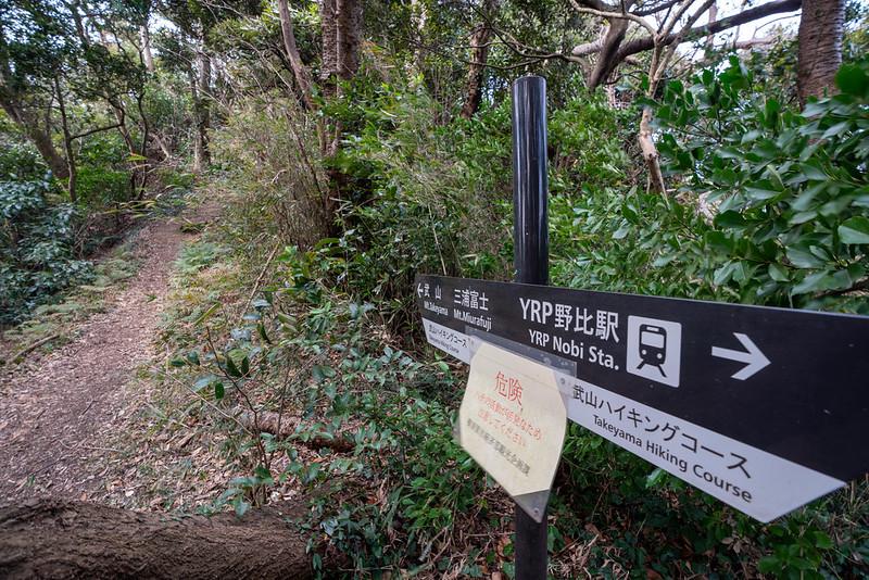 三浦富士 登山
