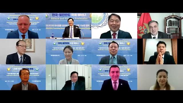 Albania-2021-03-27-Webinar Finds Balkan, Korean Similarities