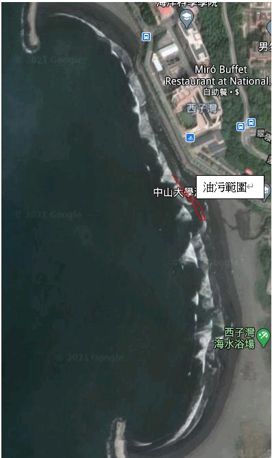 西子灣海水浴場,油污分布位置圖。