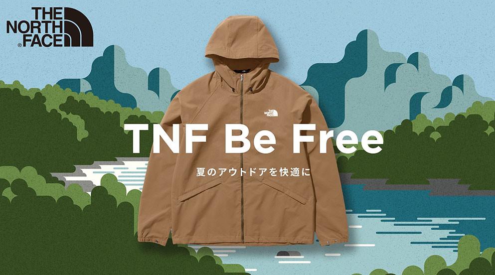ノースフェイス Be Freeシリーズ