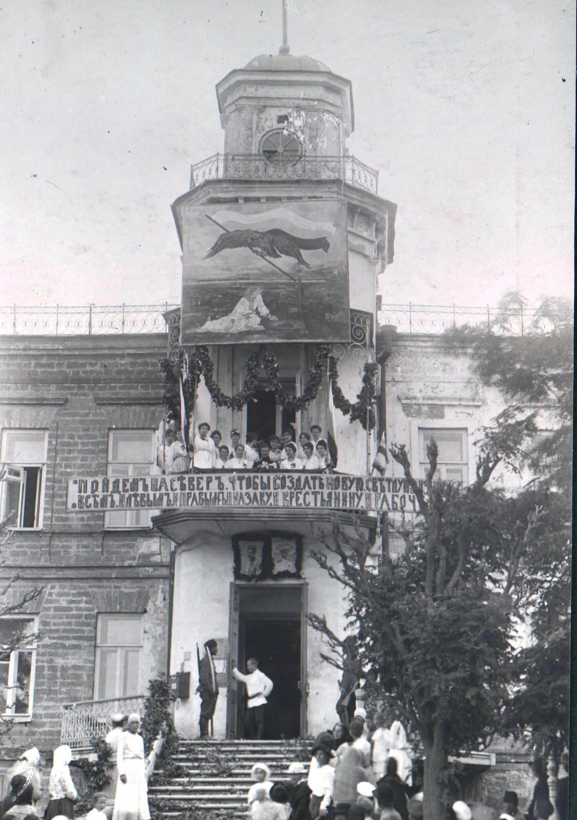 235. 1919. Екатеринослав. Наглядная агитация а здании городской управы. На балконе А.Г.Шкуро. июнь
