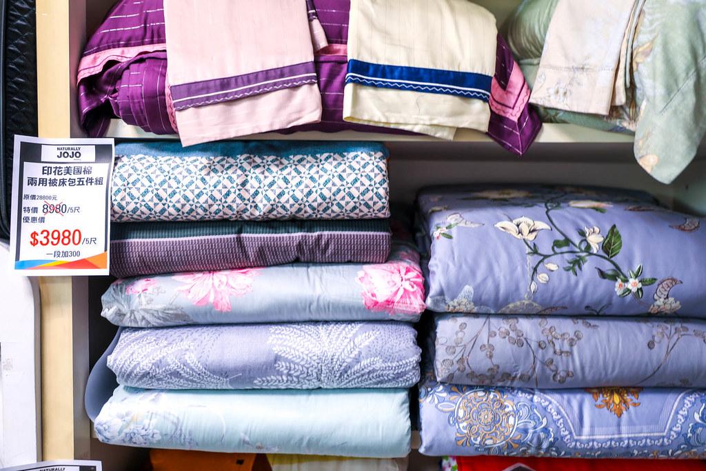 JOJO寢具,Naturally JoJo bedding,Naturally JoJo bedding寢具,Naturally JoJo bedding廠拍 @陳小可的吃喝玩樂