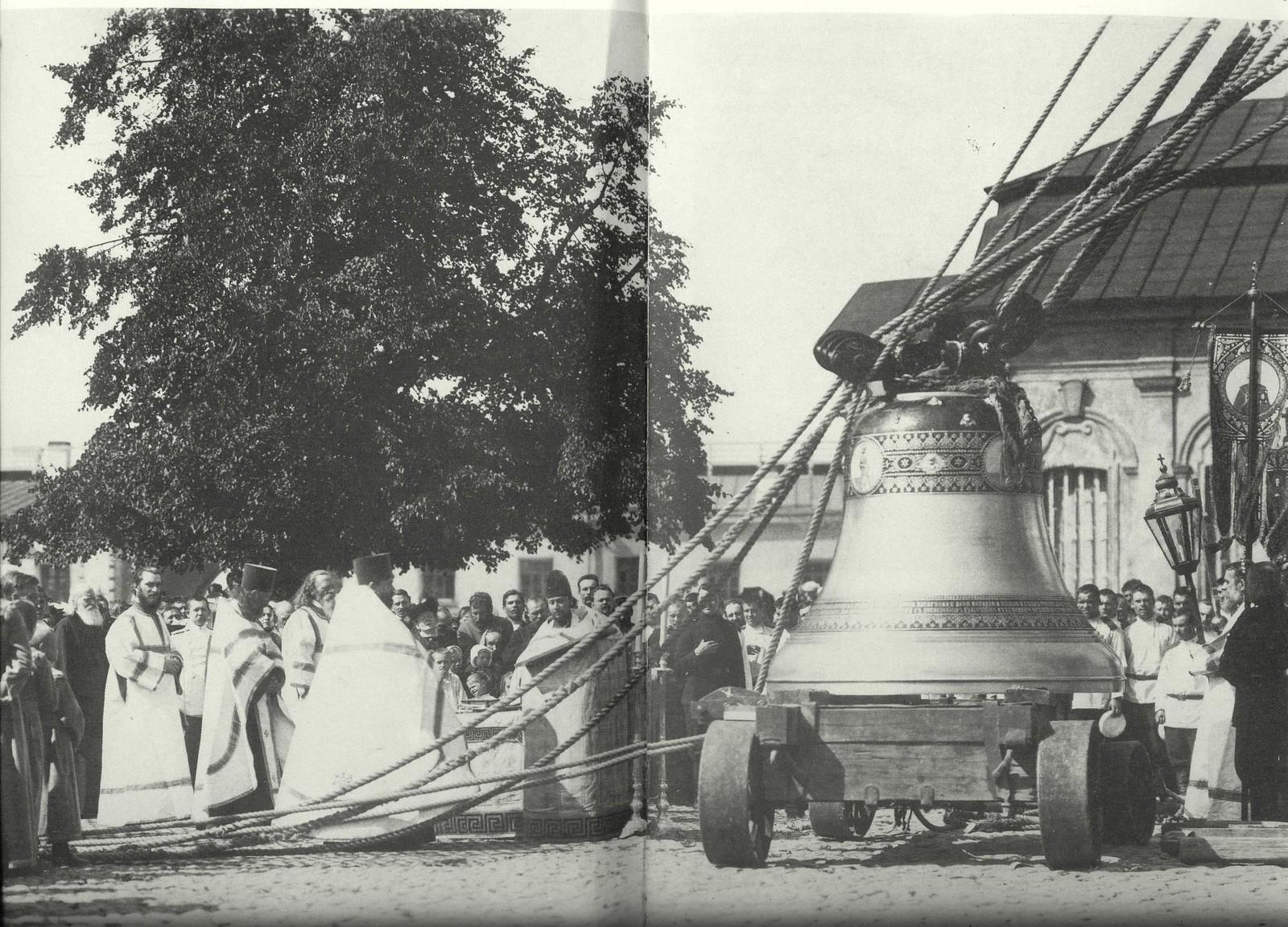 1905. Молебен перед поднятием колокола на Петропавловский собор