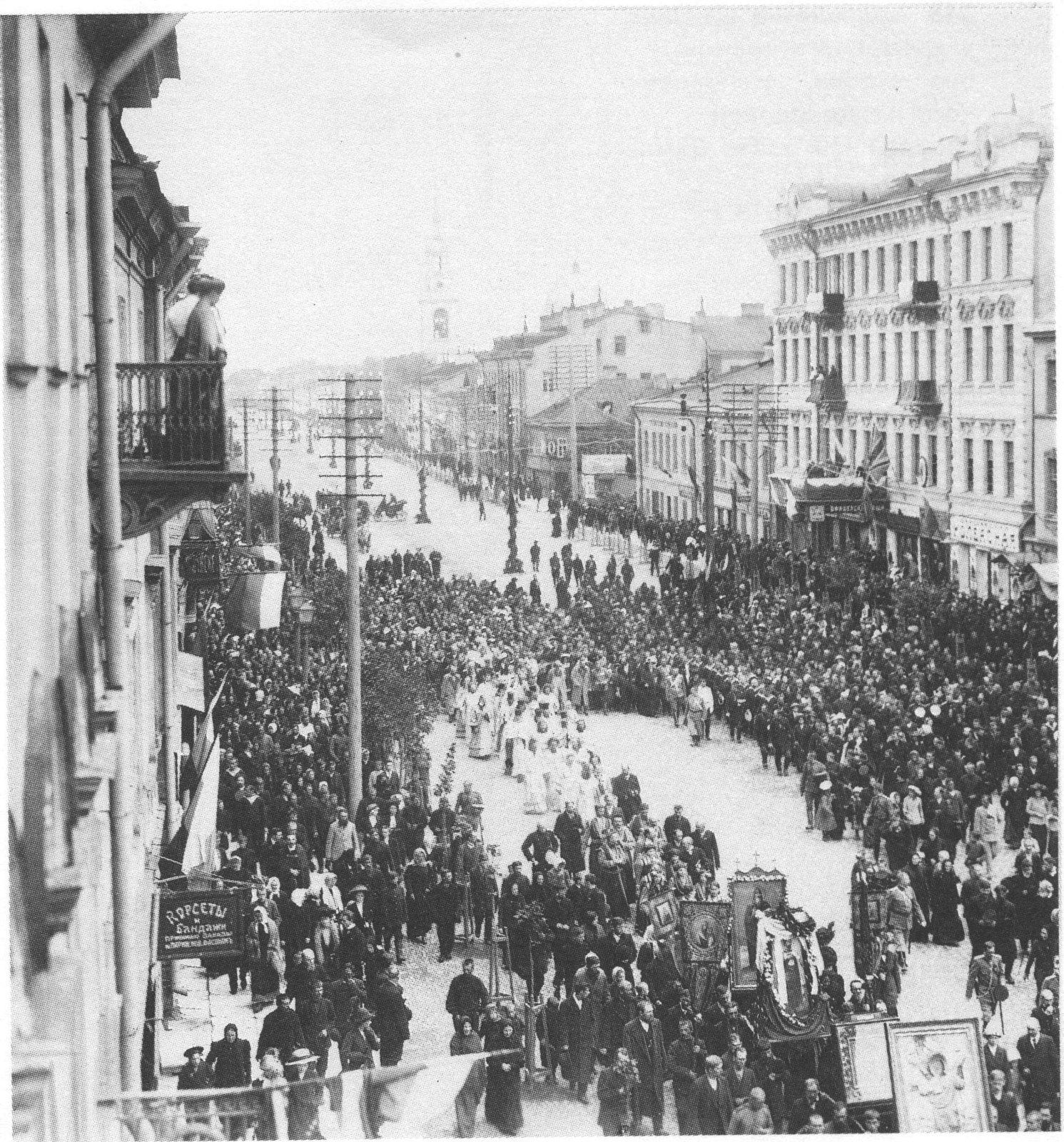 1906. Крестный ход в дни празднования 200-летия Кронштадта