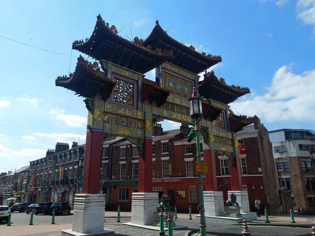 Chinese Arch, Liverpool Chinatown