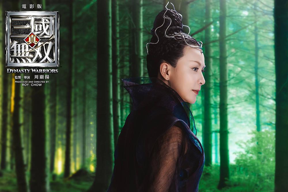 《真·三國無雙》劇照;劉嘉玲飾演鑄劍堡堡主。(台北双喜電影提供)