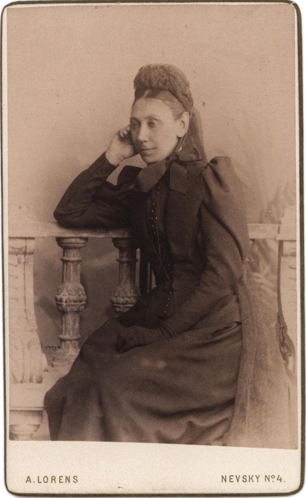 Преподаватель Н. Баранова