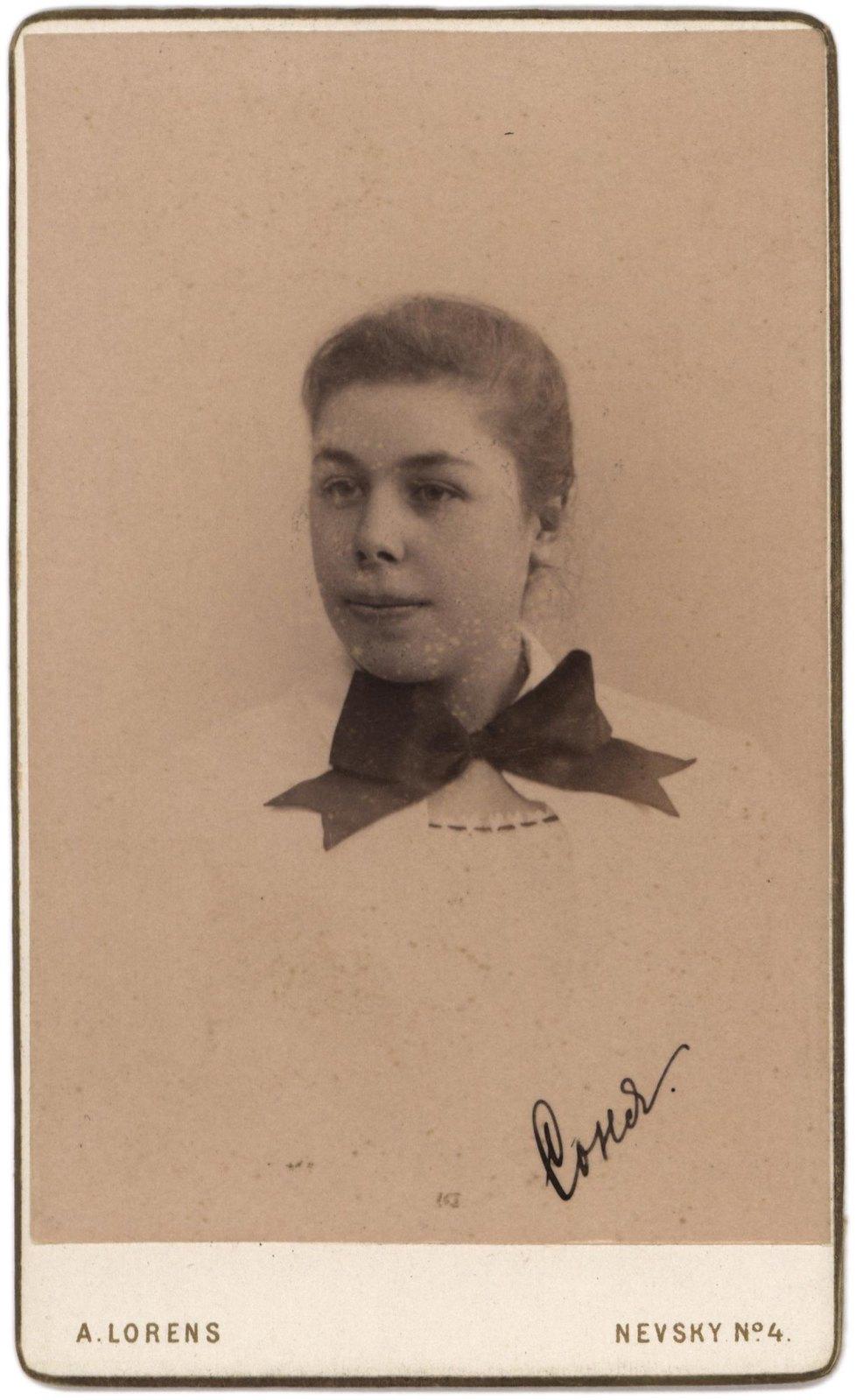 Соня Бутлерова