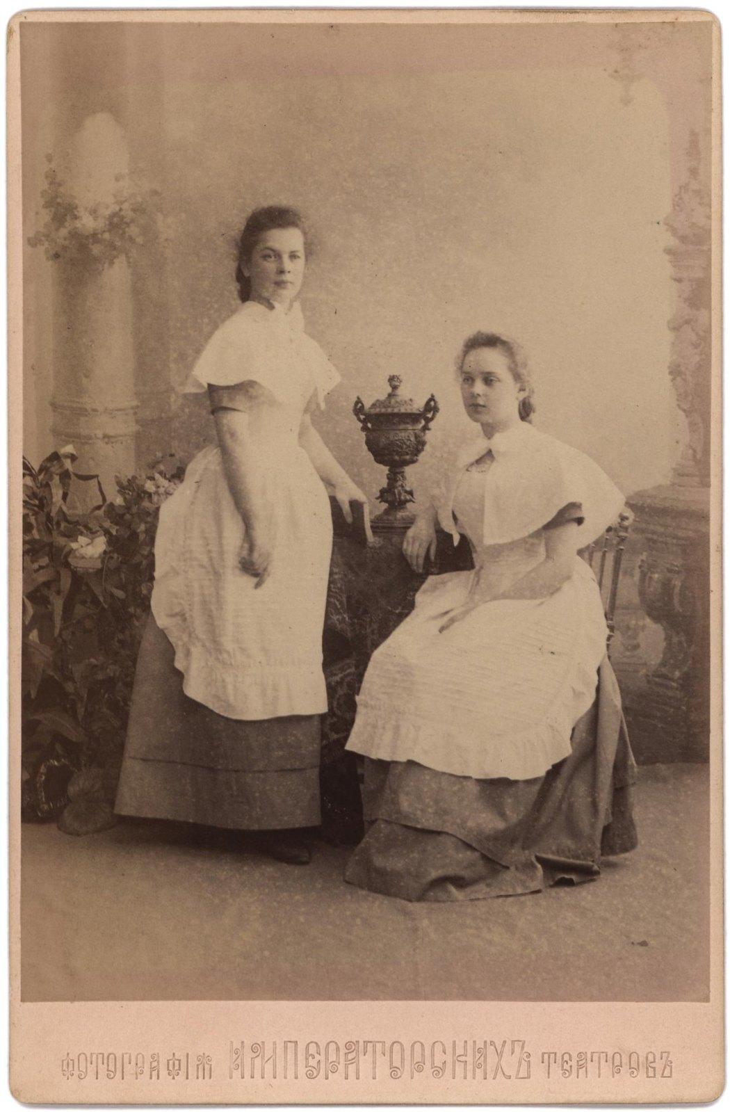Лида и Оля