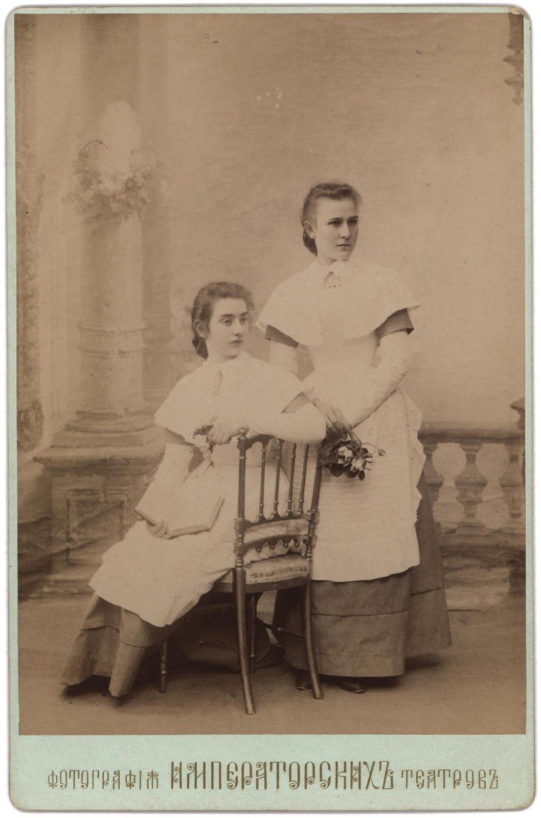 Зося и Мария Рубен