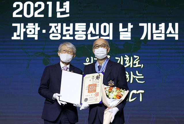 Science_ICT_Day_Ceremony_02
