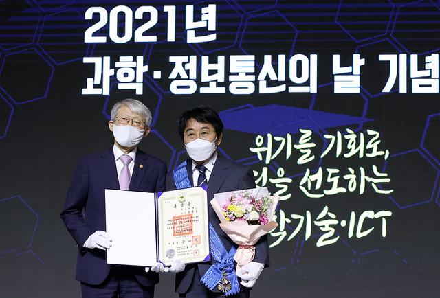Science_ICT_Day_Ceremony_01