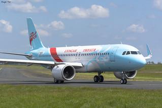 Airbus A320-251neo [F-WWDH / msn 10547] Loong Air