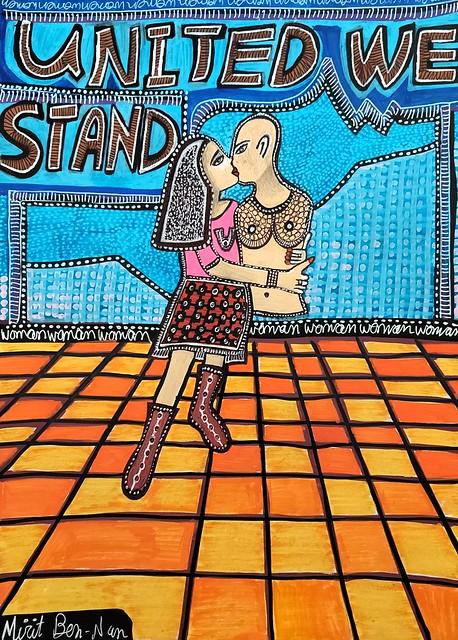 פופ ארט אמנות ישראלית מירית בן נון ציירת מודרנית יוצרת עכשווי חדשני