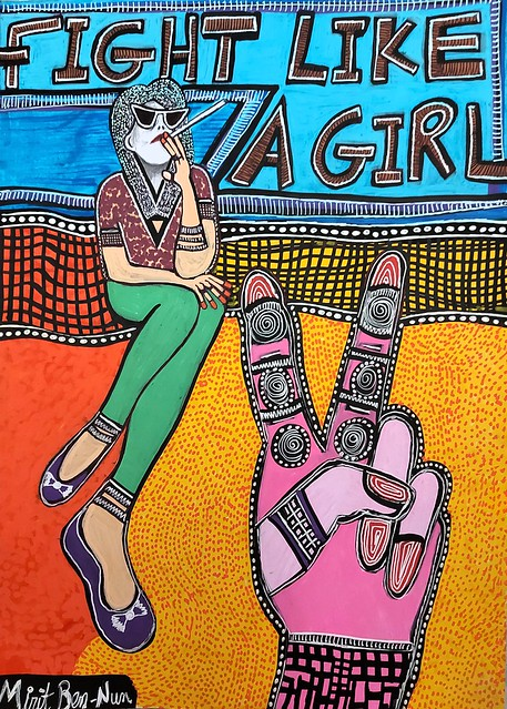 פופ ארט אמנות ישראלית מירית בן נון ציירת עכשווית יוצרת מודרני חדשני