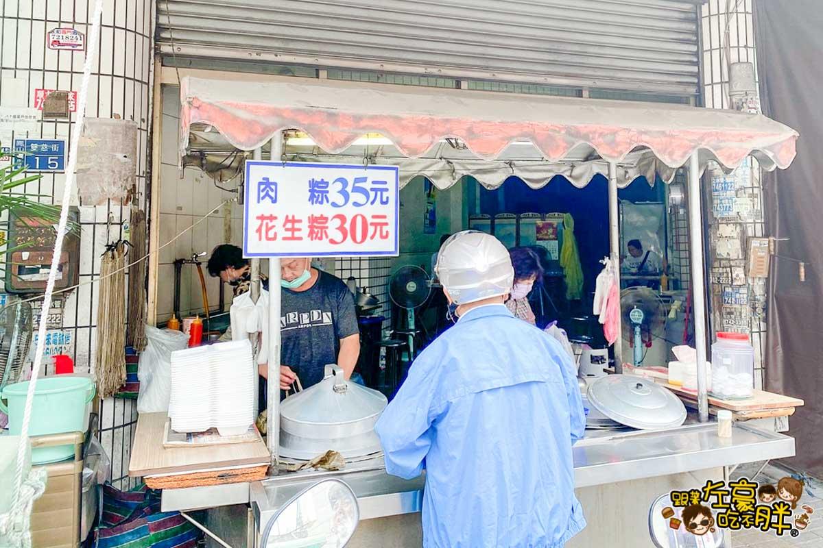 鳳山陳家肉粽 高雄肉粽推薦-18