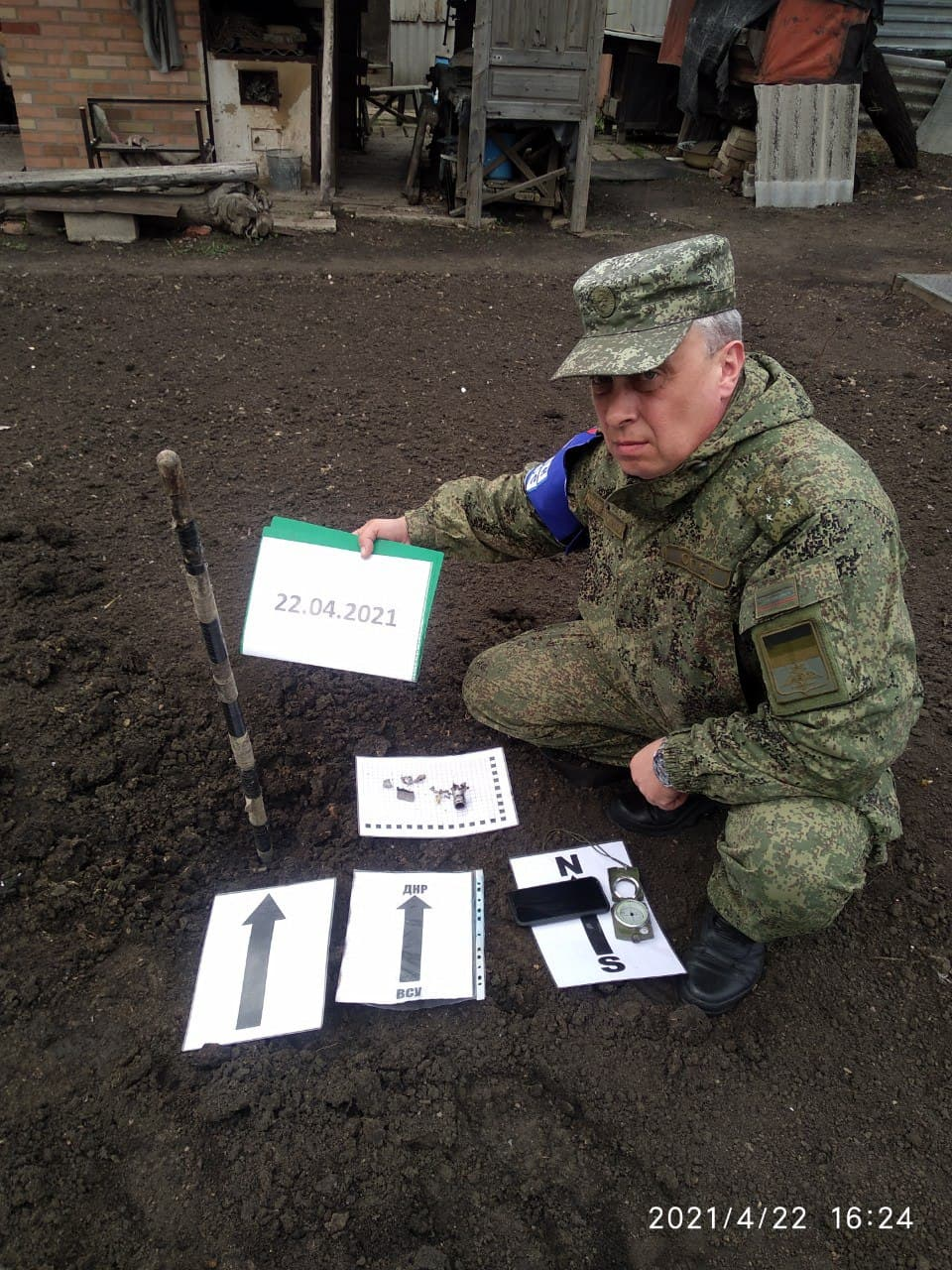 Remains of NATO standard mortar shells from the Ukrainian army