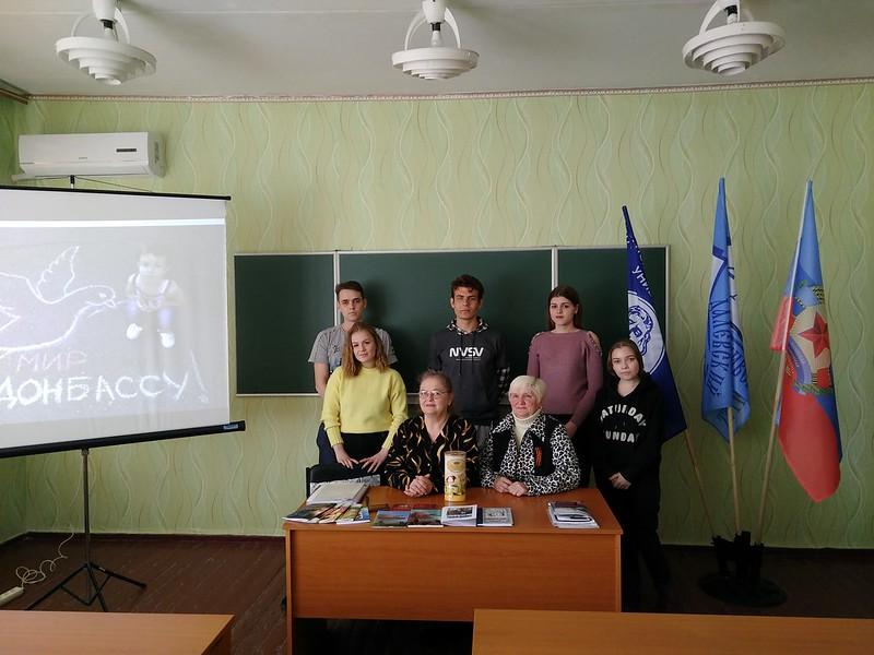 Студенты АФГТ встретились с активистами движения «Русская весна» накануне празднования седьмой годовщины образования ЛНР
