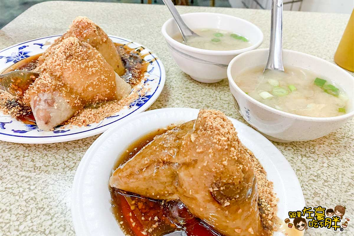 鳳山陳家肉粽 高雄肉粽推薦-8
