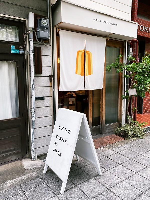 カヌレ堂_001