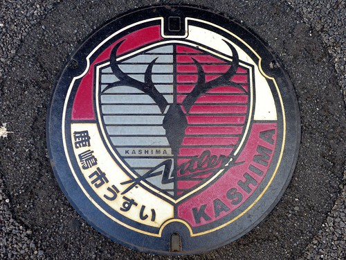 Kashima Ibaraki, manhole cover 2 (茨城県鹿嶋市のマンホール2)