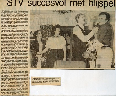 STV - 1978/1979