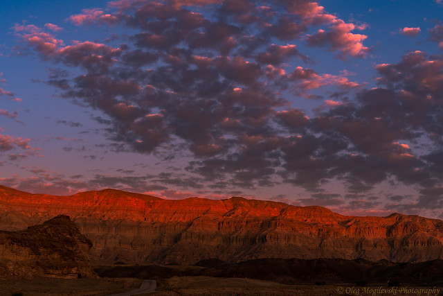 Timna mountains in the morning