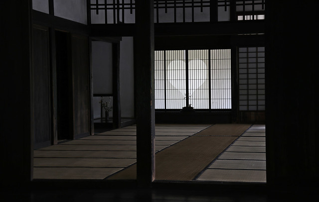 Ex-Seiryuuji Temple : Sagamihara, Japan
