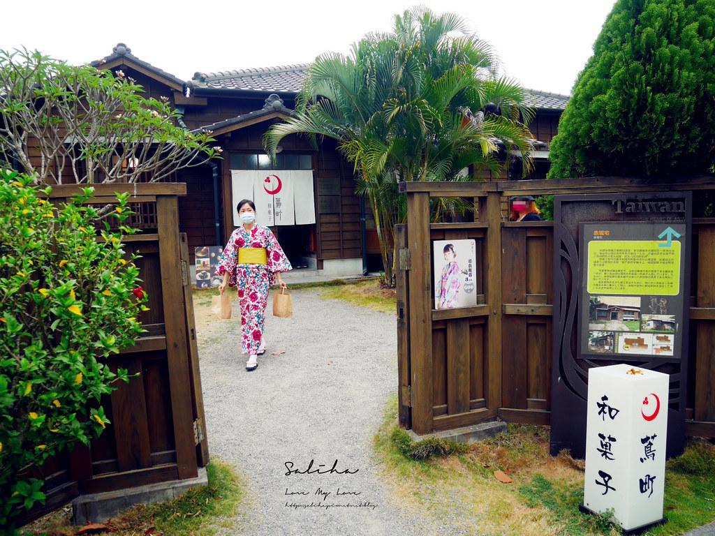 台南一日遊行程推薦八田與一園區和菓子日式茶屋下午茶和服租借 (1)