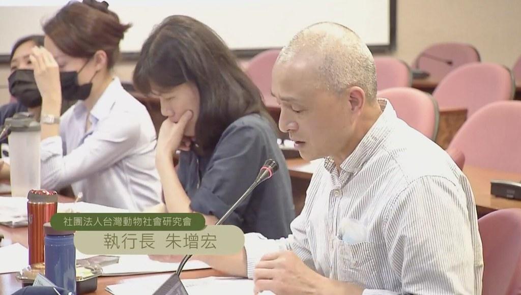 台灣動物社會研究會執行長朱增宏質疑開放自用,有如全面開放狩獵,讓野生動物處境雪上加霜。圖片來源:林務局直播截圖。