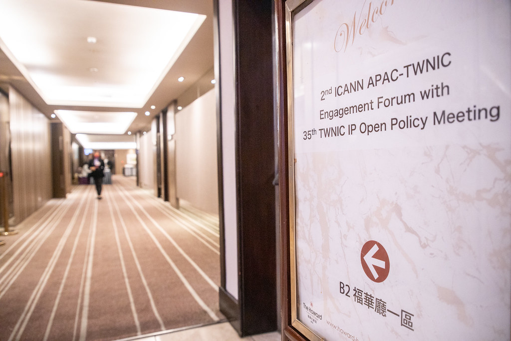 2nd ICANN APAC-TWNIC Engagement Forum Day 2